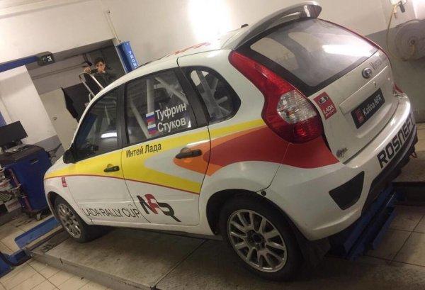 В России стартует раллийный монокубок Lada Rally Cup