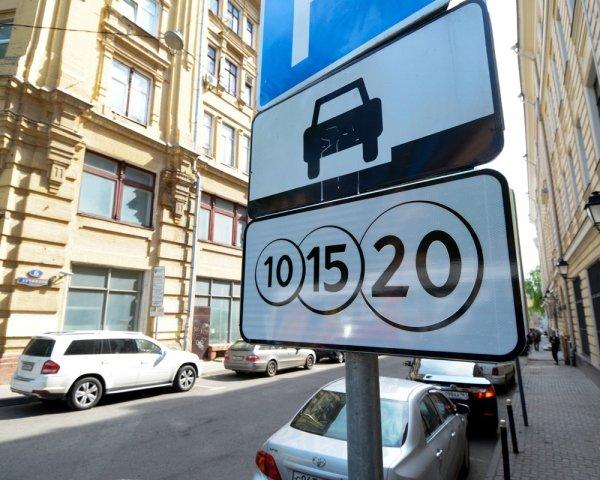 8 марта парковки в Москве станут абсолютно бесплатными