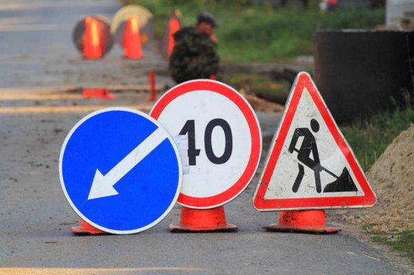 В Вологде ограничат движение на перекрёстке Гагарина и Щетинина