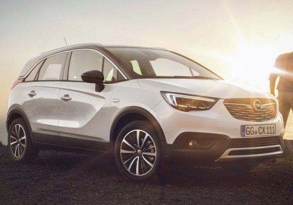 Opel Crossland X новой модификации продемонстрировали обществу