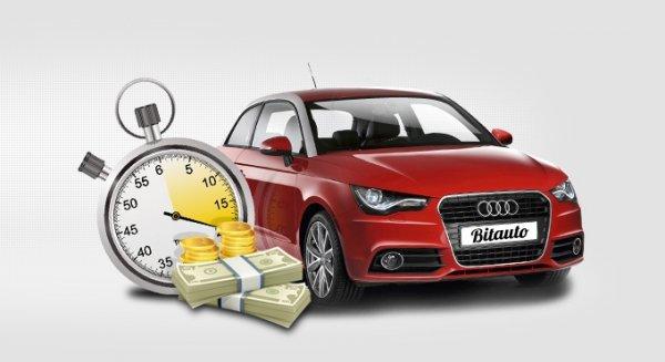 Выкуп автомобилей: выгодно и удобно