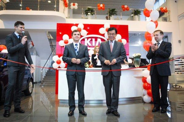 Компания KIA открыла новый дилерский центр в Краснодаре