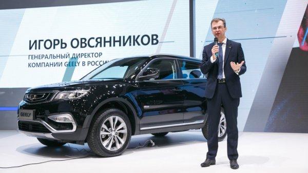 Скоро в России появится новый флагманский кроссовер Geely Atlas